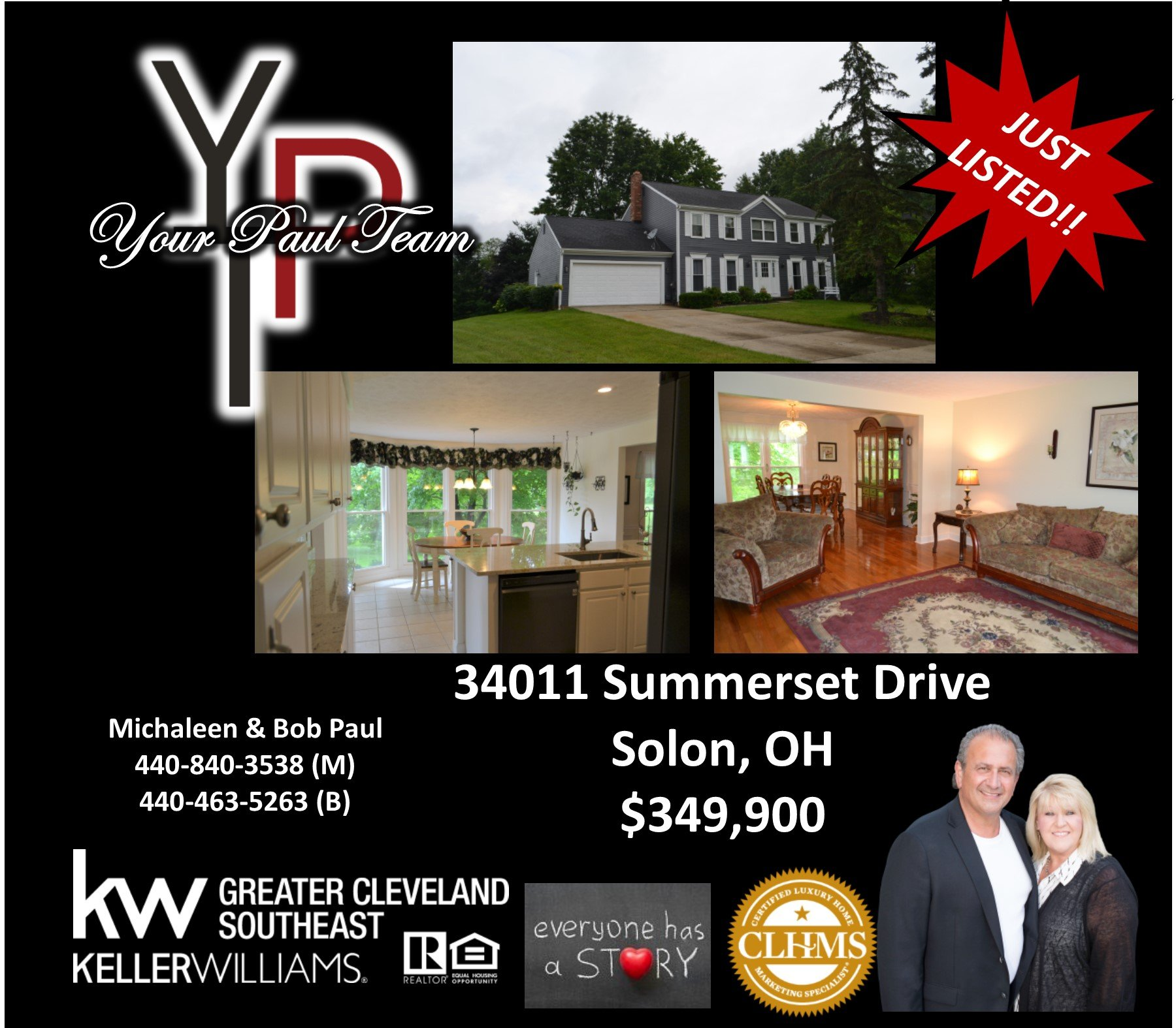 Just Listed!!  34011 Summerset Drive – Solon
